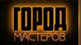 Логотип компании Город Мастеров